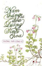 Năm tháng là đoá lưỡng sinh hoa - Đường Thất Công Tử by lazp96