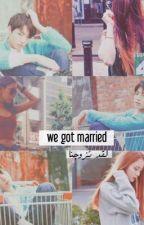 لقد تزوجنا~we got married  by novels_tw