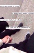 Любовь подростков ♥ by Amamamazs