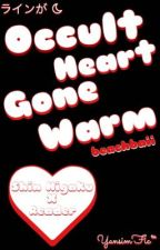 Occult Heart Gone Warm ~Shin Higaku X Reader~ (A Yandere Simulator Fanfic) by d1stant_memor1es