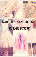 Kare wa kanojodesu ~YAOI~ by AkunoTenshi-tachi