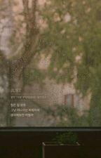 👻I'm Dating A Vampire👻나는뱀파이어와사귀는거야? (BTS SUGA/OG) by -yoongwiyeowo