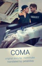 Coma • muke by petalobay