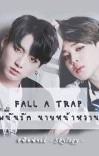 Fall a Trap (Kookmin) #ฟิคฟอลล์ by Skylogy