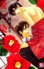 """Manga yaoi """" Dye Of Love """" مترجمه  by mm6256"""