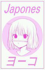 ❁ Aprende Japones Con Flan •H• ❁ by --FlanDeVainilla--