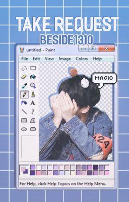 [Project/Beside1310] Take Request.