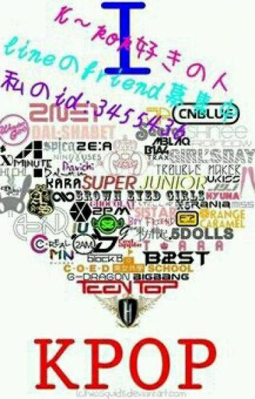 حسب شهر ميلادك ( K_ Pop  )