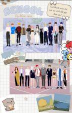[12 Chòm sao ] SCHOOL by libra-san