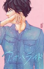 Ao Haru Ride: Kou y Tu by Fatima1263