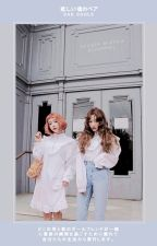 two sad souls ✧ kim taehyung by yoonmist