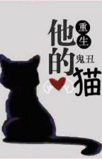 (Edit) Mèo của hắn - Quỷ Sửu by tuminh09