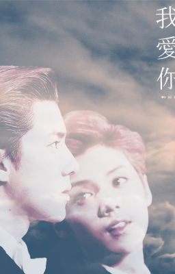 Dreams of You [ HunHan Oneshot ]