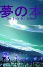 Das Buch der Träume by -Mikame-