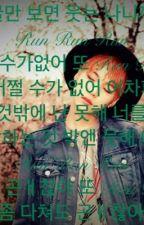 Kpop draw by Aline_Yoongi