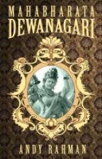 Mahabharata Dewanagari by AndyRahman31