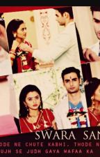 Swasan Dillagi Complete  by rabia0032