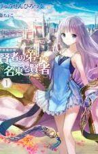 ( Light Novel ) Kenja no Deshi wo Nanoru Kenja by OKB_DNams