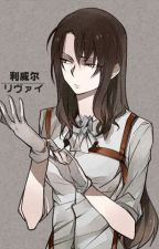 His sister (attack on titan Levi sister) by animeandgamelover