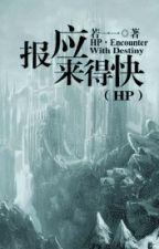 HP chi báo ứng lai đắc khoái by Lac_Vu