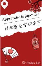 Apprendre le japonais | 日本語を学びます by HikaruMurasaki
