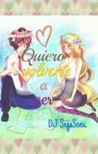 Quiero volverte a ver//Freddy(Fred)x Joy //FNAFHS by DJ-SegaSonic