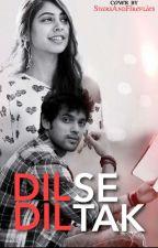 Manan ff : Dil se Dil tak ! by shifa9911