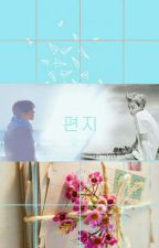 편지 (YoonSeok) by Pralim_