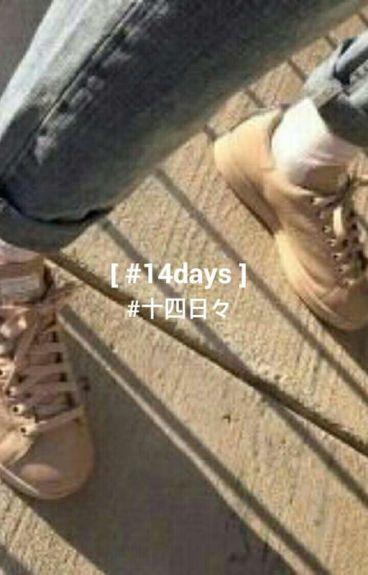 #14Days | Vkook