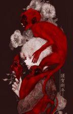 Làm Tình Cùng Quỷ (Danmei, H+) by Ca_Vang520