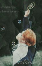 SF BTS : Neverland {VMIN} by _littlemeaning