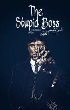 My Stupid Boss| مديـري الغـبي by Renzax