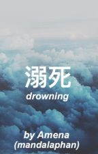 Drowning » Dan x Reader | danisnotonfire [discontinued] by amena-555