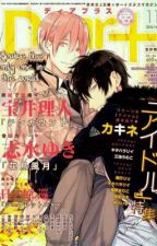 Yaoi and Shounen-Ai Manga Recommendation by GotDied