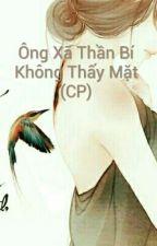 Ông Xã Thần Bí Không Thấy Mặt (CP) by Oh_hunhun12