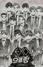 نادي معجبين EXO (( اكسو الز )) ✊ by byun_cute_heun