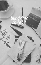 blind date -applyfic- ON HOLD- by serenehun