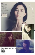 [AKB48].[WMatsui].[In Another Life] by rena_matsui