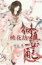 (Nữ phụ văn) Tu chân nữ phụ đào hoa kiếp - Đường Mật by thuyduong148