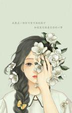 Một ngoan, hai mất việc, cho em chọn by Luu_shi_shi