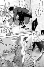 Mi Obsesion by official_lism