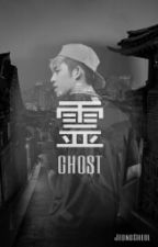 Ghost》Jeongcheol by mrsclifford96