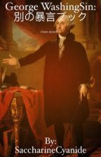 George WashingSin: 別の暴言ブック by SaccharineCyanide
