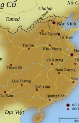 Đại Minh
