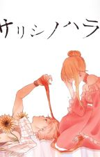 The Secret That Can't Keep Longer (Nalu Fanfiction) by arisa_heartfilia