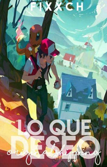 Lo Que Deseo [OriginalShipping]
