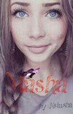 Маша Wattys2016 by KseniaVidisheva