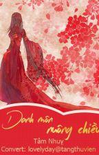 DANH MÔN NUÔNG CHIỀU by Anrea96