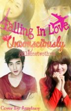 Falling in Love Unconsciously by gelleOnetwothree