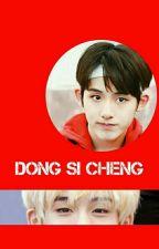 Dong Si Cheng (Winwin) by Chengwn